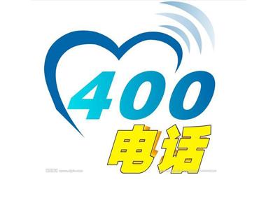 北京移动铁通无线座机