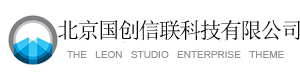 北京国创信联科技有限公司